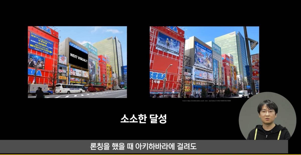 블루아카이브 강연(자료출처-NDC 홈페이지)