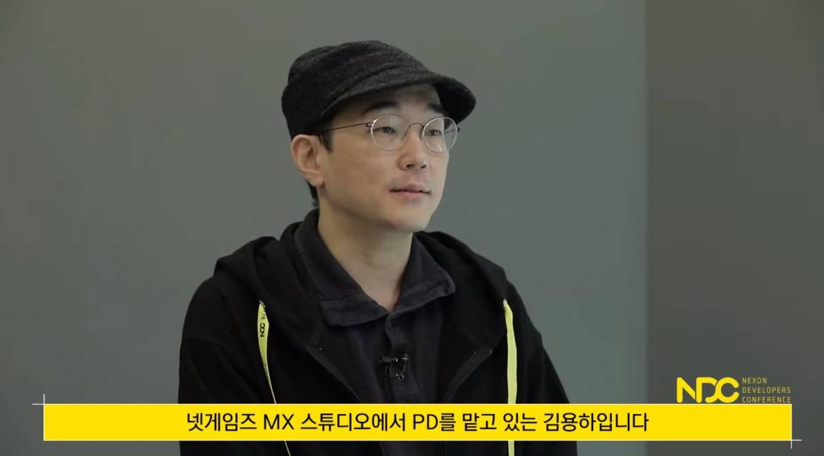 넷게임즈 김용하 PD