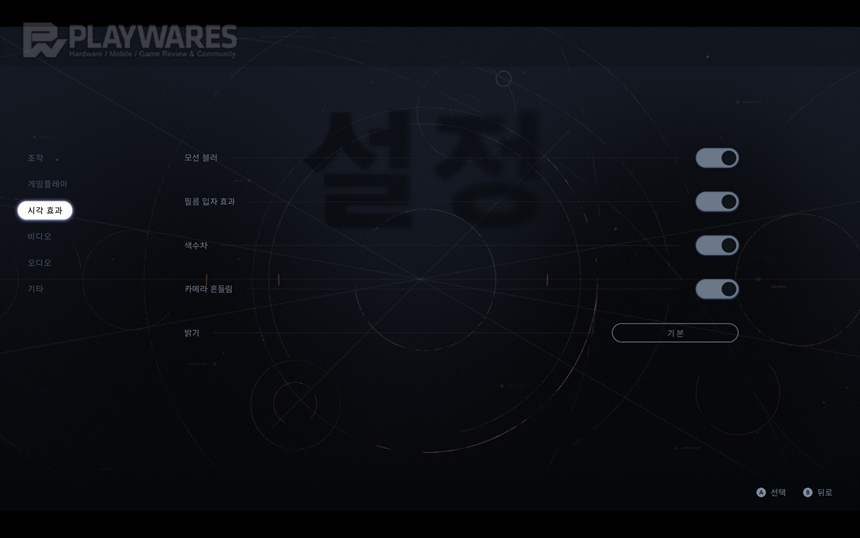 re_starwarsjedifallenorder 2019-11-29 오후 4-53-26-989.jpg