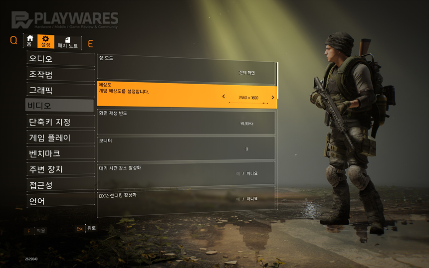 re_Tom Clancy's The Division® 22019-11-29-17-58-8.jpg