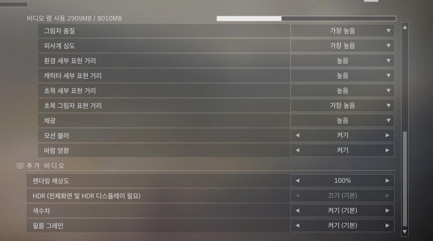 Destiny 2020-01-03 오후 4-03-15-644.jpg