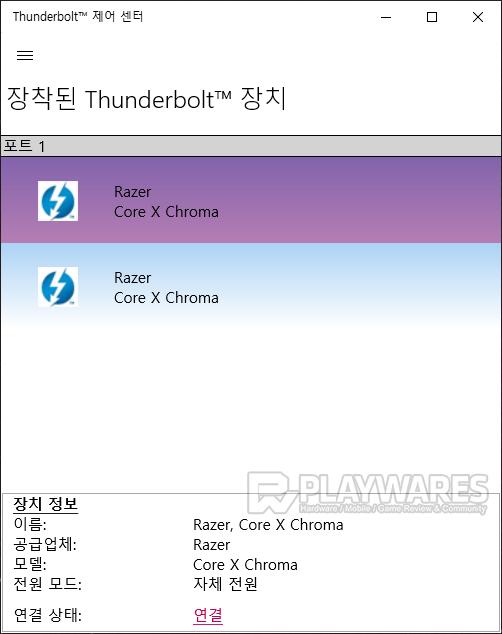 re_thunderbolt2.jpg