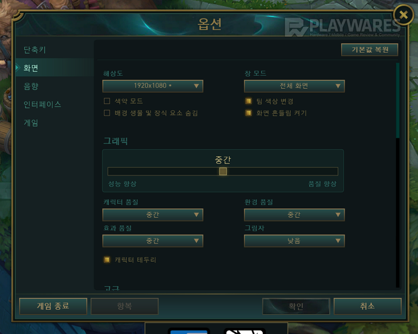 re_League of Legends 2020-02-07 오후 5-02-41-866.jpg