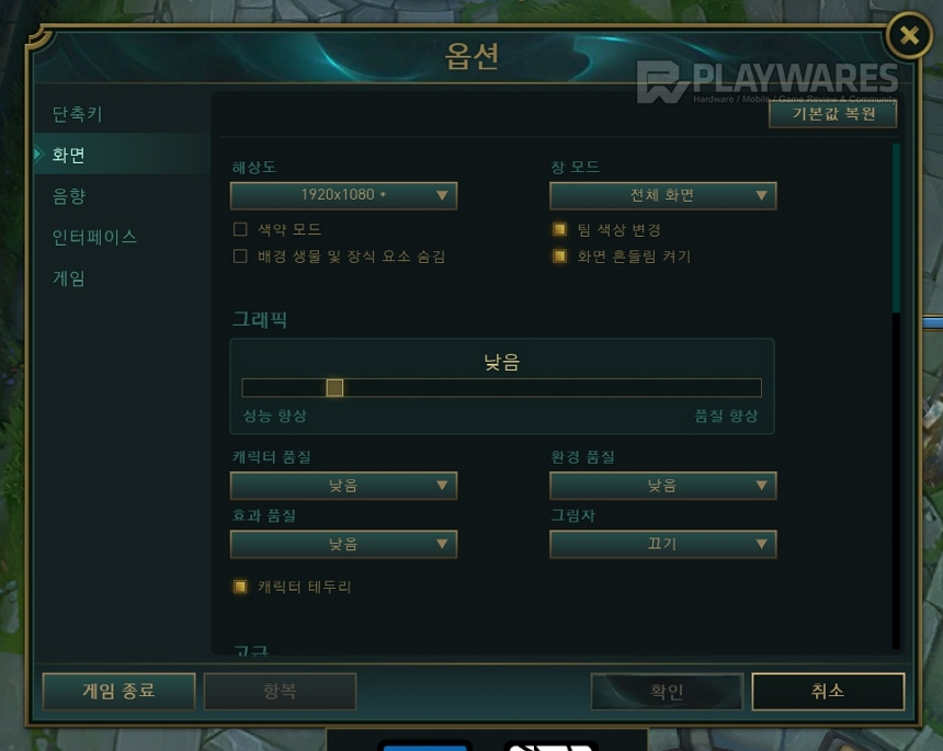 re_League of Legends 2020-02-26 오후 6-15-56-63.jpg