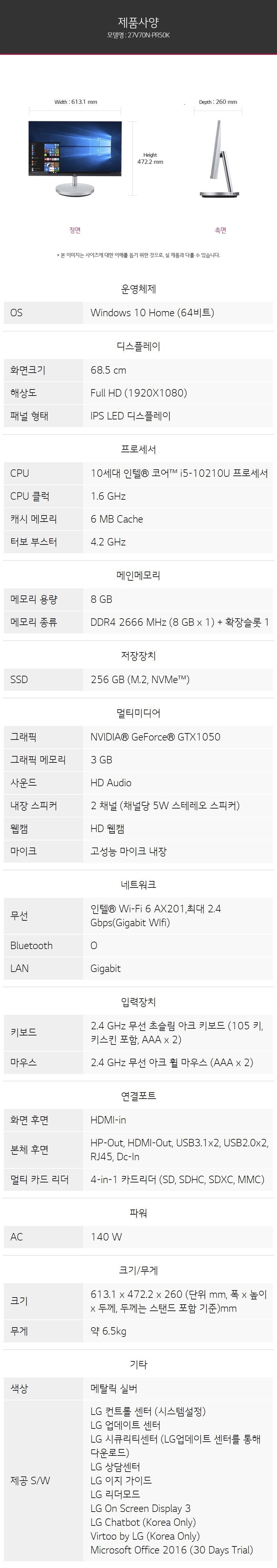 27V70N-PR50K spec.jpg