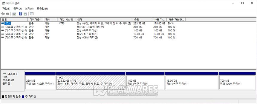 re_diskInfo.jpg