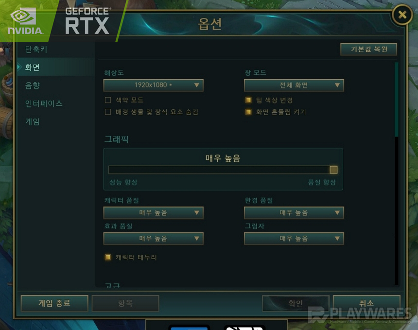 re_re_League of Legends 2020-03-26 오전 10-36-55-71.jpg