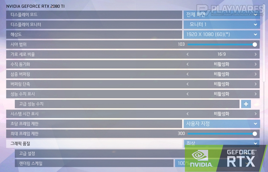re_re_Overwatch 2020-03-26 오전 11-17-50-190.jpg