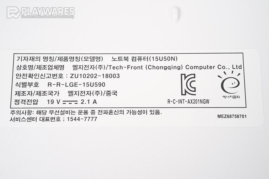 re_DSC00001.jpg