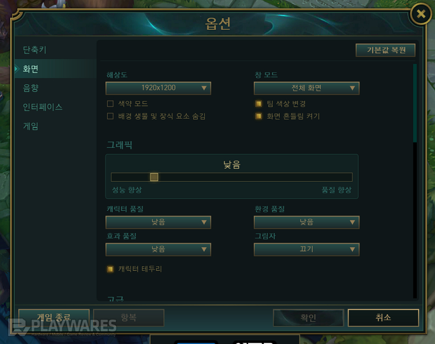 re_League of Legends 2020-05-25 오후 1-21-33-439.jpg
