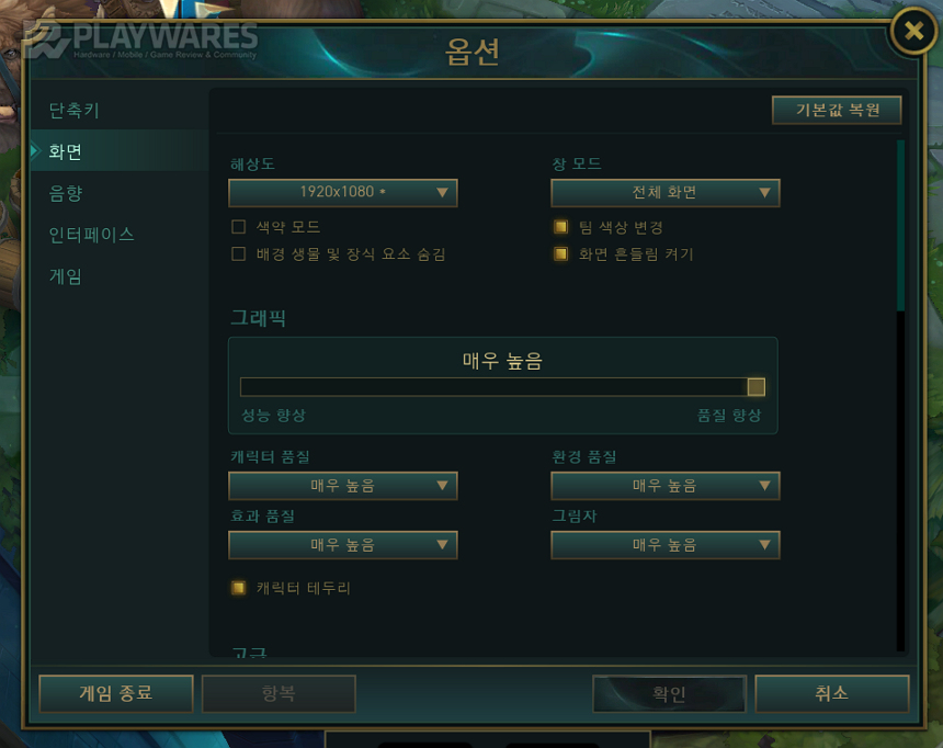 re_League of Legends 2020-07-03 오후 5-24-58-257.jpg