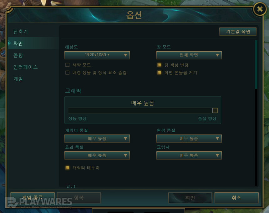 re_League of Legends 2020-07-24 오후 3-05-58-765.jpg
