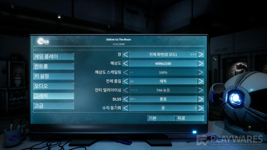 re_MoonMan-Win64-Shipping 2020-09-11 오후 12-51-55-77.jpg