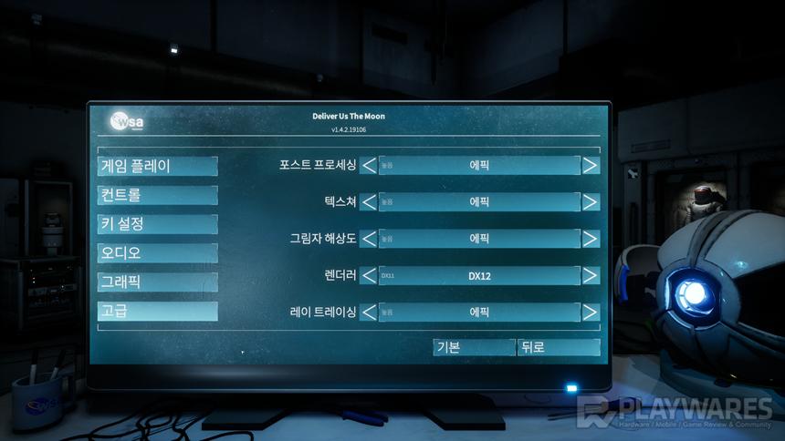 re_MoonMan-Win64-Shipping 2020-09-11 오후 12-51-58-424.jpg