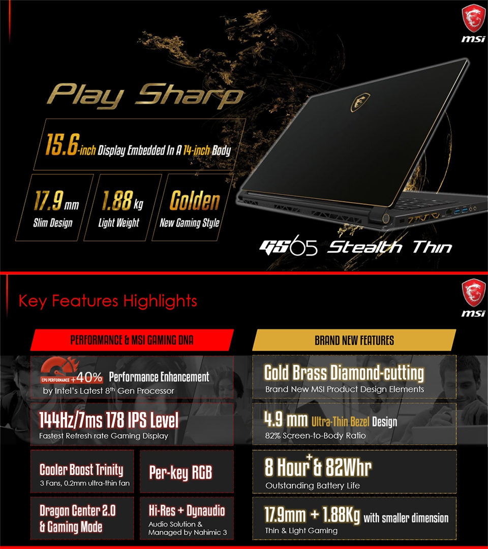 ▲ MSI GS65 스텔스 씬의 주요 특징