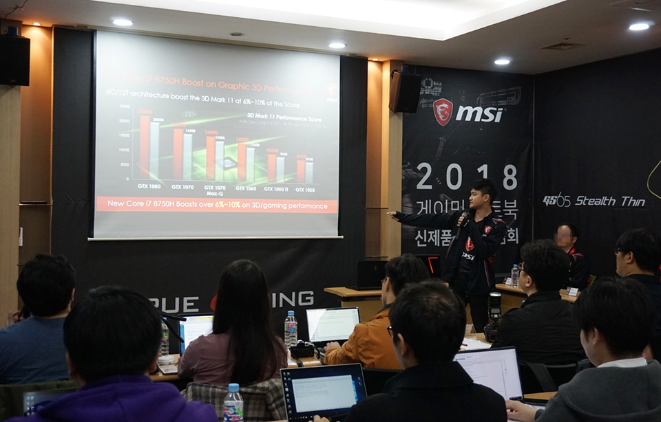 ▲ MSI 대만 본사 담당자가 2018