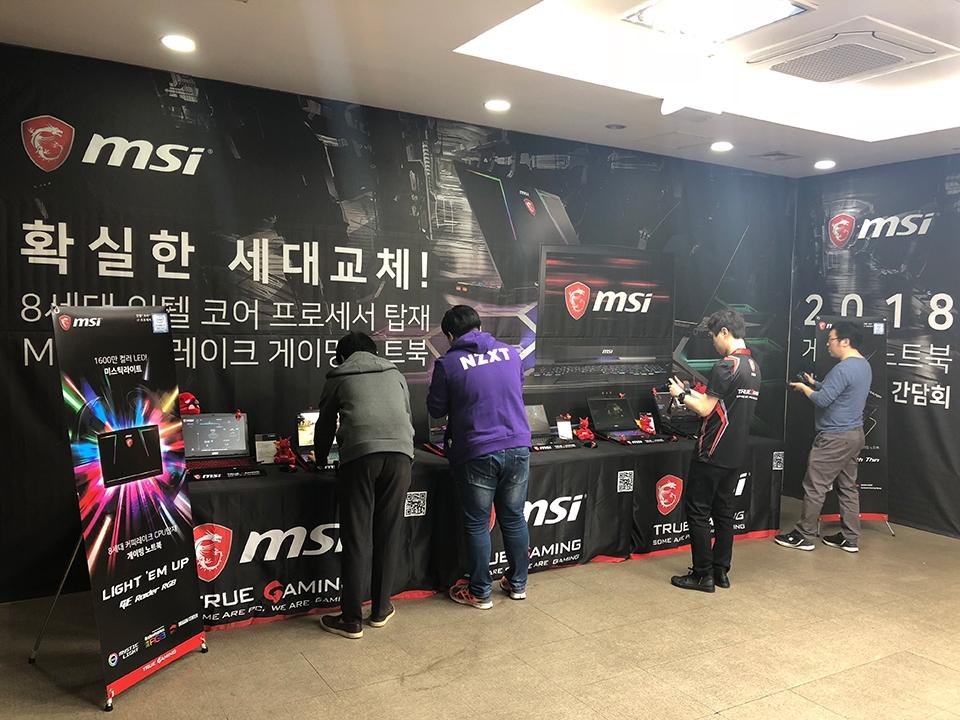 ▲ 문래동 에이스하이테크시티 컨벤션홀에서 진행된 '2018 게이밍 노트북 신제품 기자 간담회'
