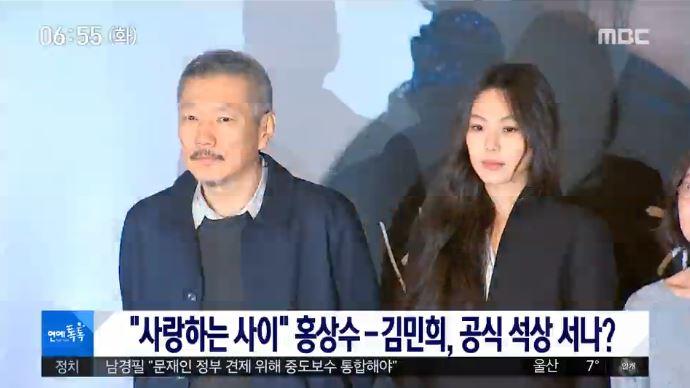 MBC 뉴스 영상 캡쳐