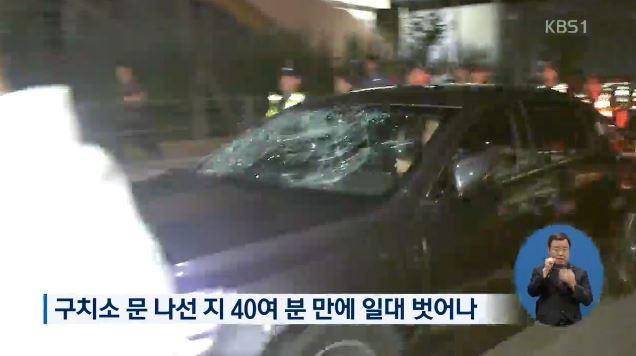KBS 뉴스 영상 캡쳐