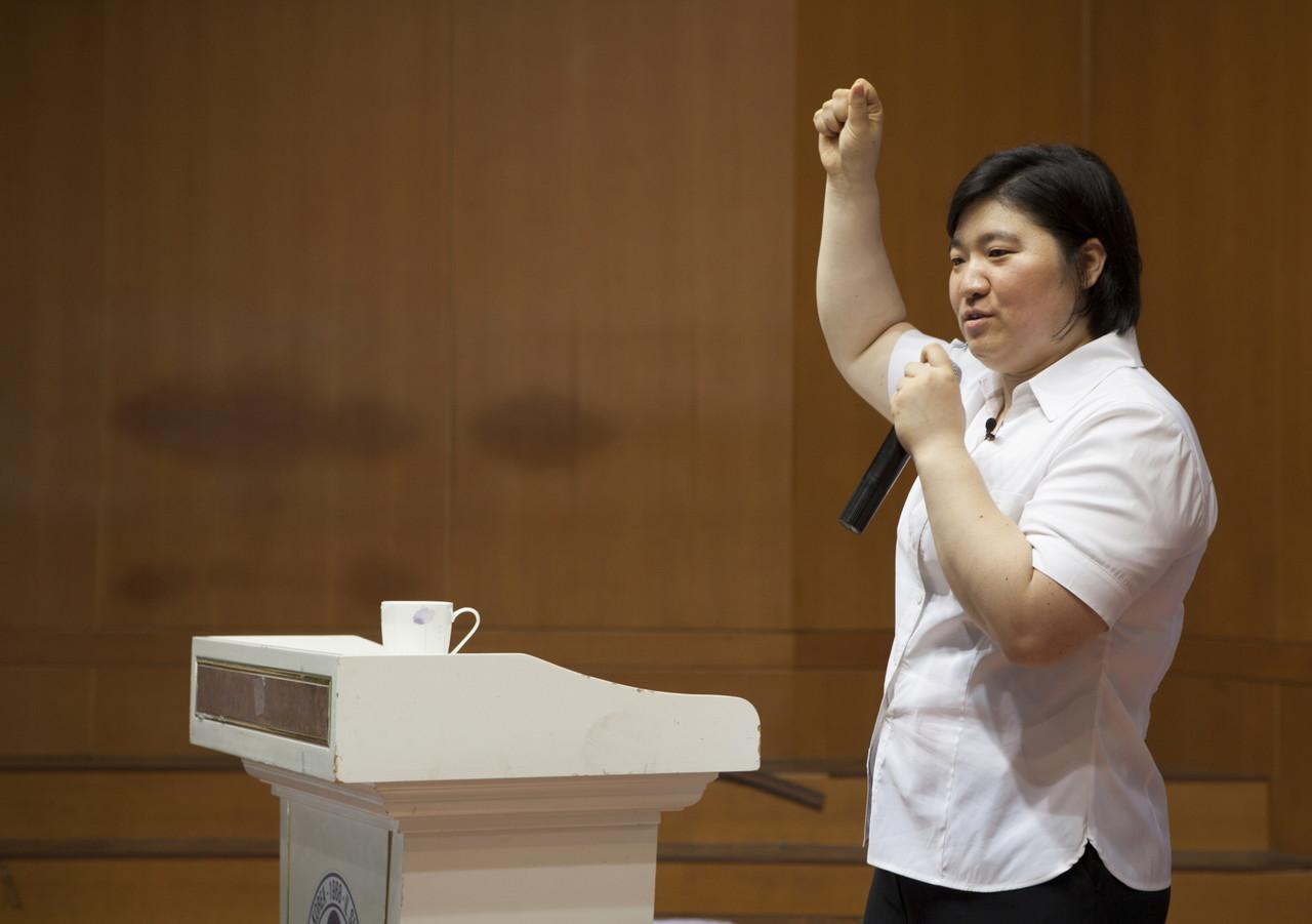 ▲ (사진: 장미란재단 공식홈페이지)