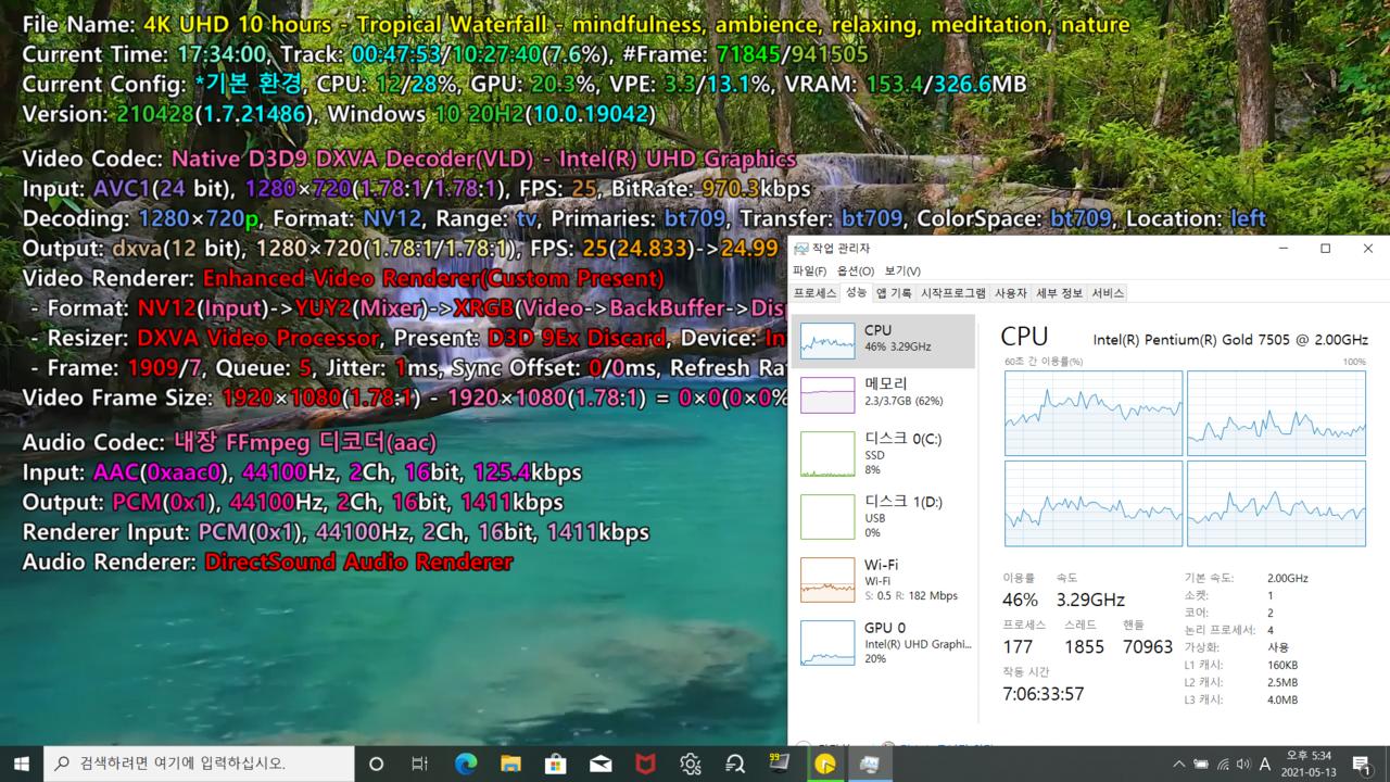 ▲ 4K UHD 영상 재생도 문제없다. 2코어 4스레드지만 CPU 점유율도 낮은 편이다.