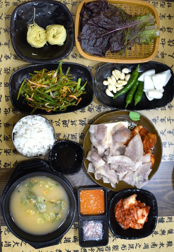 망미동 영진돼지국밥