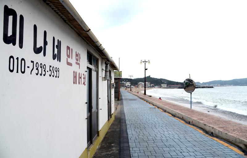 임랑 해변의 아주 클래식한 민박집