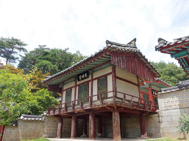 도산서원의 서광명실