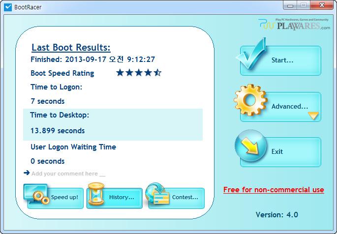 bootracer.jpg