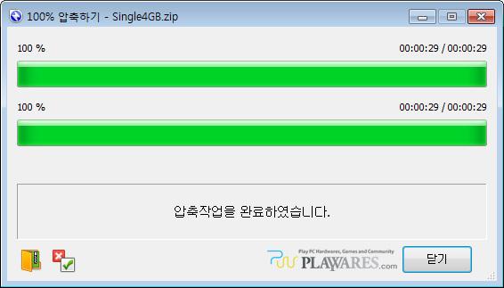 bandizip_samsung830_128gb_single.jpg