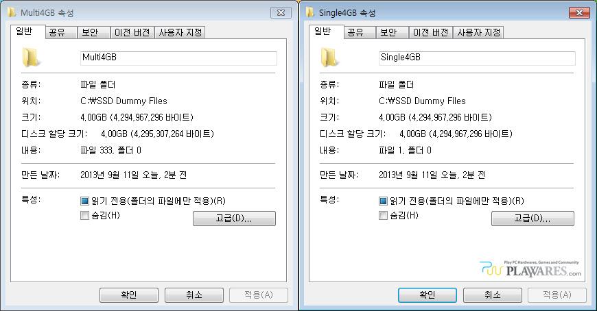 _file_info.jpg