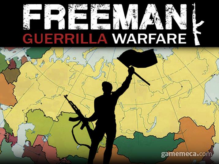 '프리맨: 게릴라 워페어'가 정식 출시됐다 (사진출처: 게임 공식 홈페이지)
