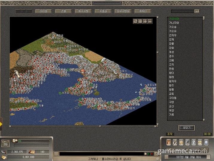 한반도 옆에 제주도 보다 큰 섬 하나가 바로 독도다 (사진: 게임메카 촬영)