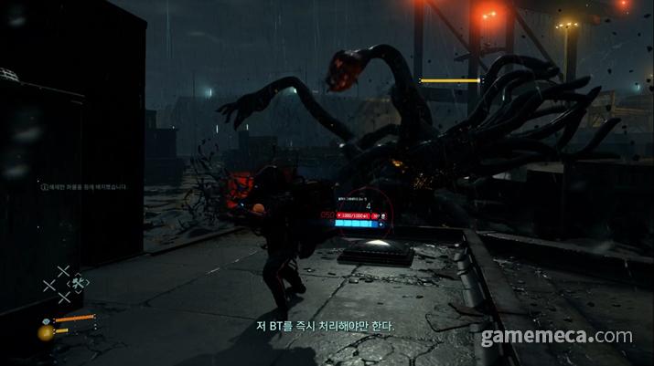 이런 생 괴물과도 전쟁을 벌여야 한다 (사진: 게임메카 촬영)