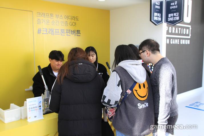 옆에선 게임 플레이한 사람들에게 경품을 나눠주고 있었다 (사진: 게임메카 촬영)