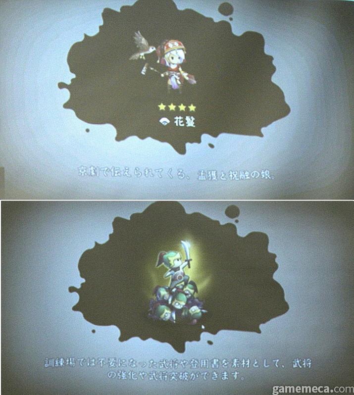 이미지 변환 과정에서 줄이 생기는 일반 에뮬레이터(위)와 깔끔하게 변환되는 MIX(아래) (사진: 게임메카 촬영)