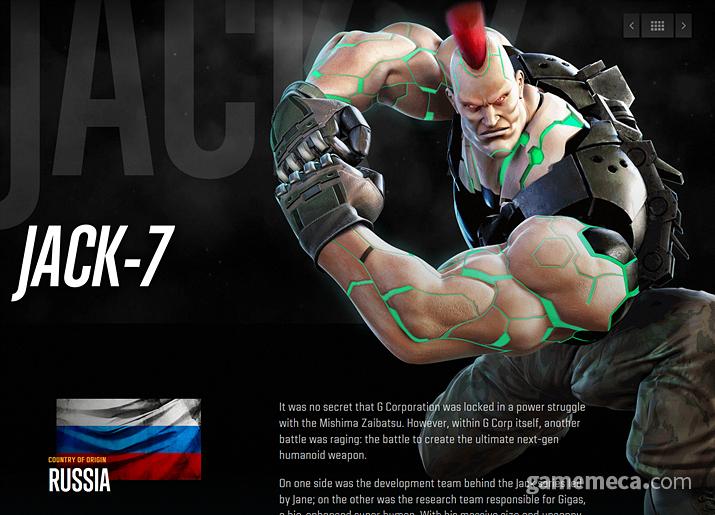 더욱 우람해진 상체 근육으로 무장한 잭 7 나가신다 (사진출처: 철권 7 공식 사이트)