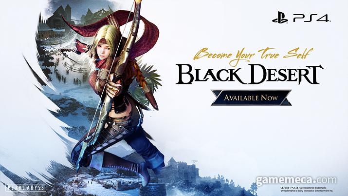 작년 3월 Xbox One, 8월 PS4로 나온 검은사막이 크로스 플레이를 추진한다 (사진제공: 펄어비스)