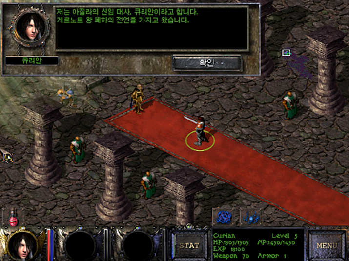 그나마 특징인 싱글 캠페인 RPG 모드도 아쉬움이 남긴 마찬가지였다 (사진출처: KUF Wiki)