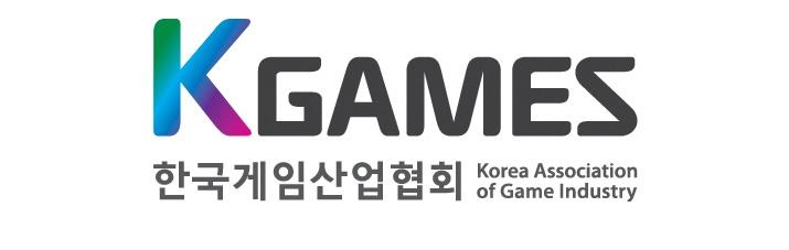 한국게임산업협회 (사진제공: 한국게임산업협회)