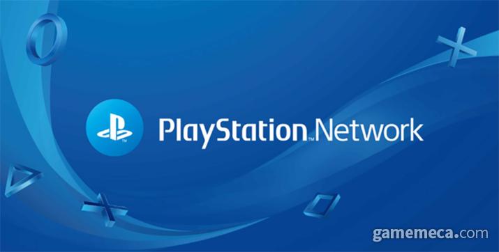 플레이스테이션 네트워크 대표 이미지 (사진출처: 플레이스테이션 공식 블로그)
