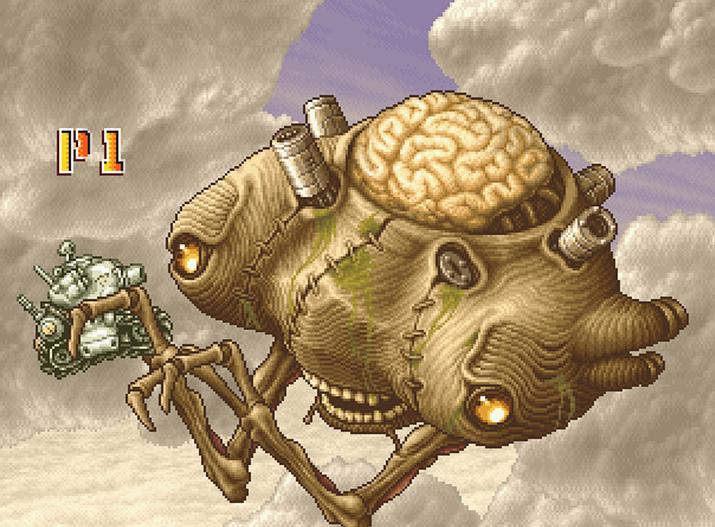 화성인 지도자 루트마스의 최후 (사진출처: 'Video Game Museum)
