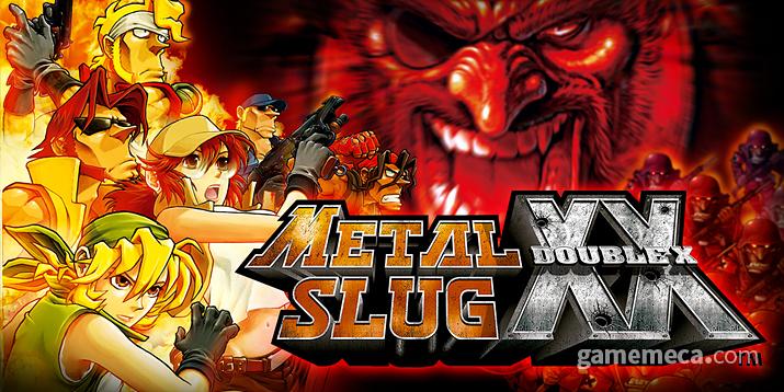 정식 넘버링 시리즈의 마지막이 된 메탈슬러그 XX (사진출처: SNK 플레이모어 공식 홈페이지)