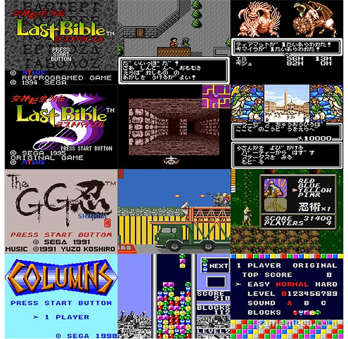 레드 버전 수록 게임 (사진출처: 세가 공식 쇼핑몰)