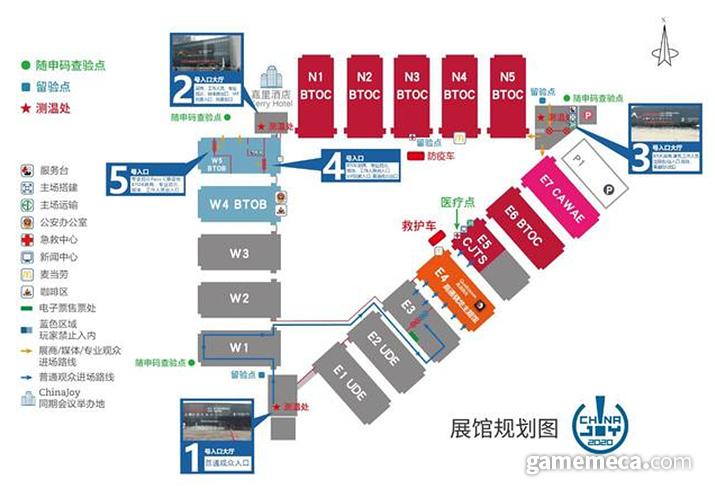 차이나조이 2020 부스 배치도 (사진출처: 차이나조이 공식 홈페이지)