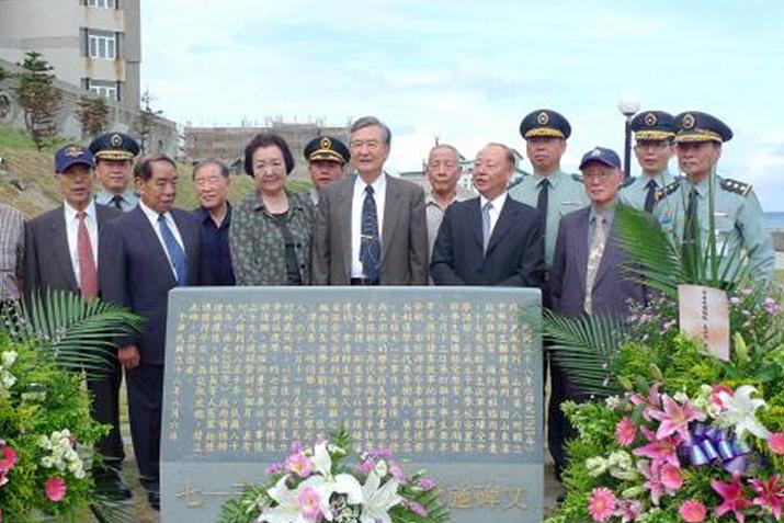 7.13 사건 추모식에 모인 증인 및 생존자들 (사진출처: 타이베이 타임즈)