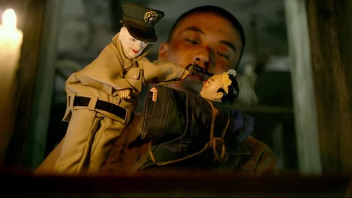 처형을 묘사한 인형극이 나온 영화 반교: 디텐션의 한 장면 (사진출처: 시네21)