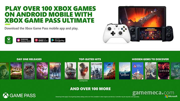 Xbox 게임패스 얼티밋 (사진제공: MS)