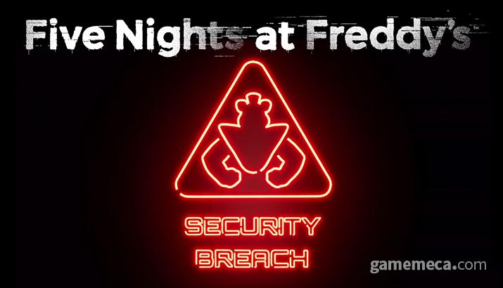프레디의 피자가게 신작 '시큐리티 브리치' (사진출처: PS5 온라인 쇼케이스 갈무리)