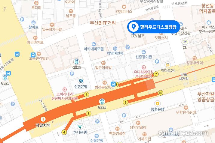 부산 남포동 헐리우드 자리에 생긴 게임디 지점 약도 (사진: 게임메카 촬영)